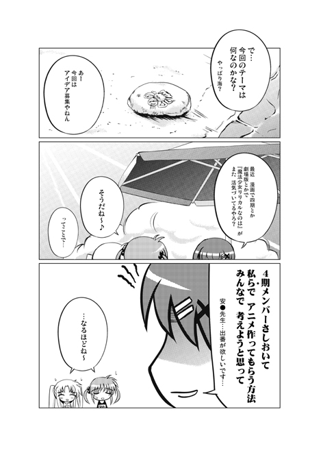 003_k.jpg