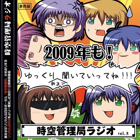 DVD8_omote.jpg
