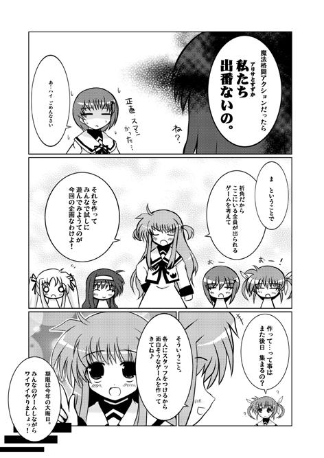 fuyu003_k.jpg