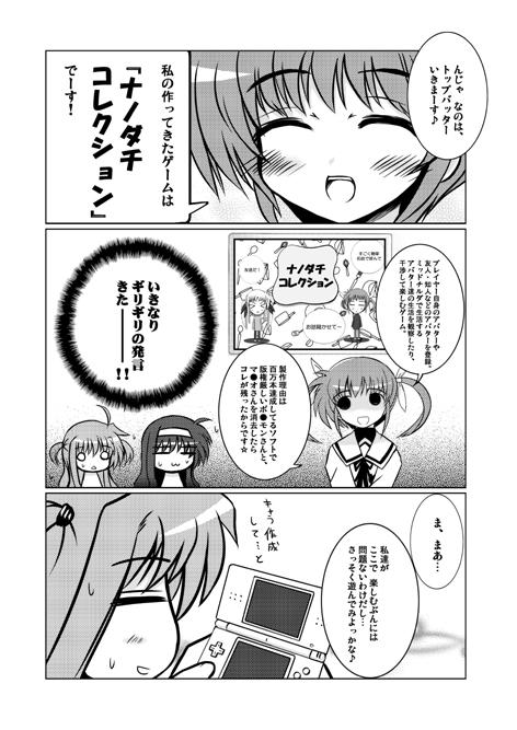 fuyu005_k.jpg