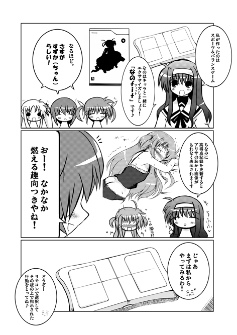 fuyu011_k.jpg