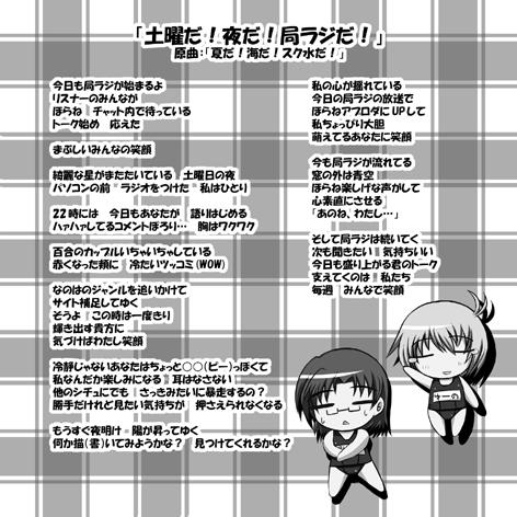kyokuDVD10_ura.jpg