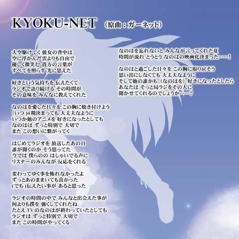 kyokuDVDkasi6_1.jpg