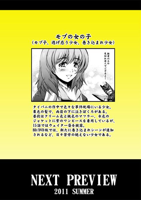 mobuko_uh1.jpg