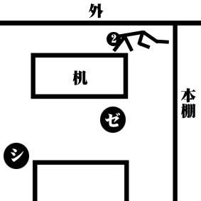 move2_1.jpg