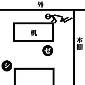 move2_2.jpg