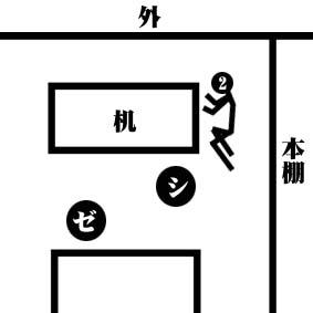 move2_3.jpg