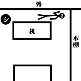 move2_4.jpg