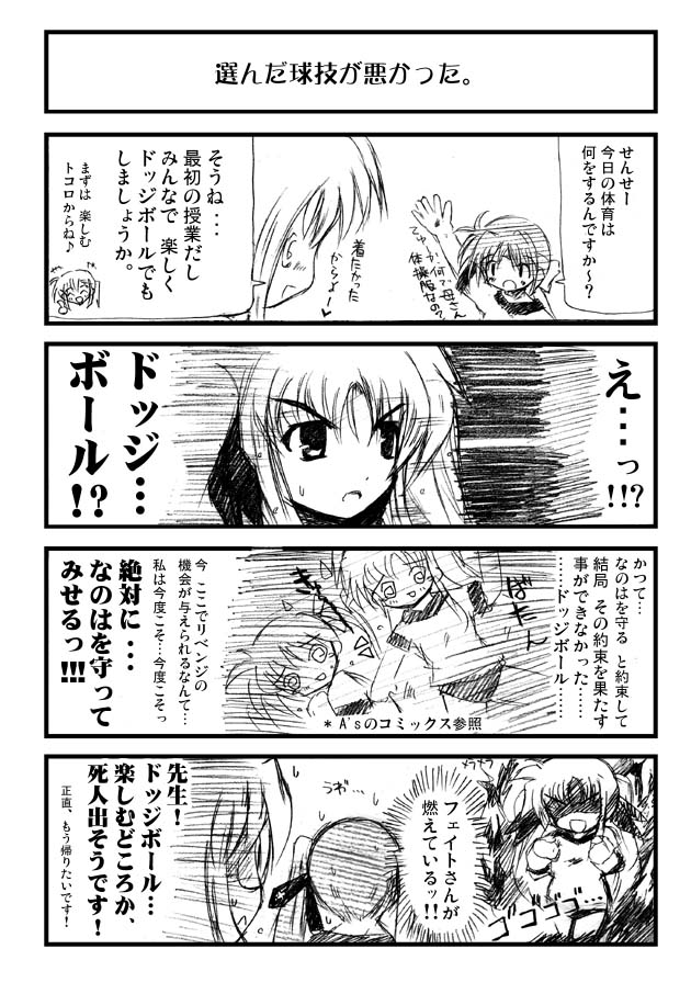 nano4_10.jpg