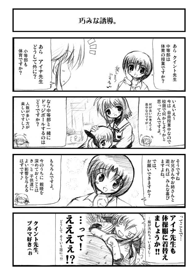 nano4_11.jpg
