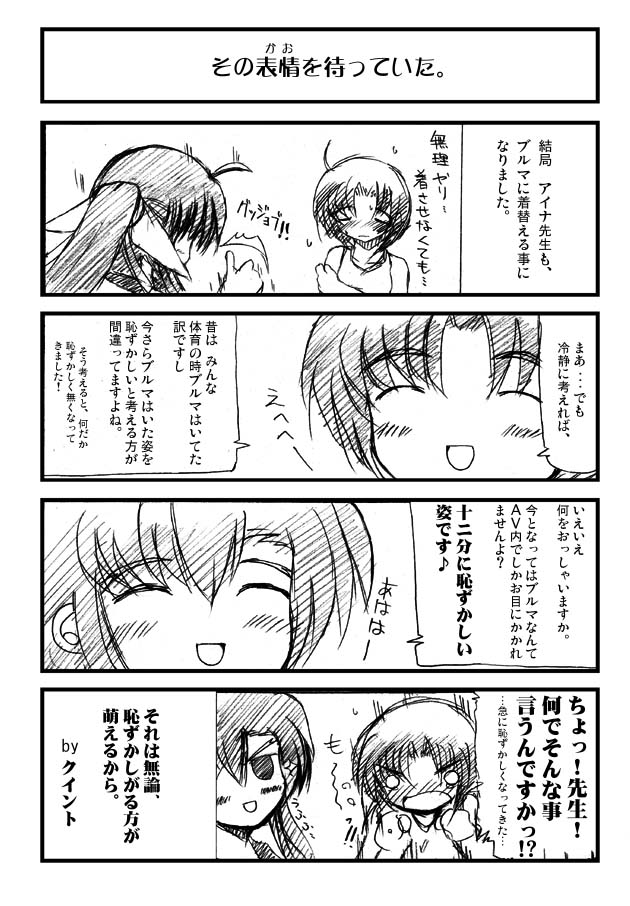 nano4_12.jpg