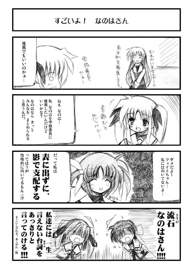 nano4_2.jpg