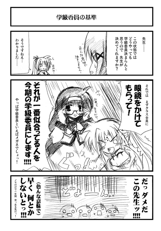 nano4_3.jpg