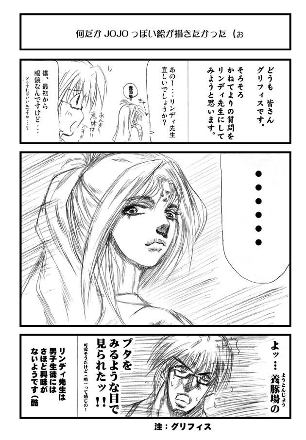 nano4_6.jpg