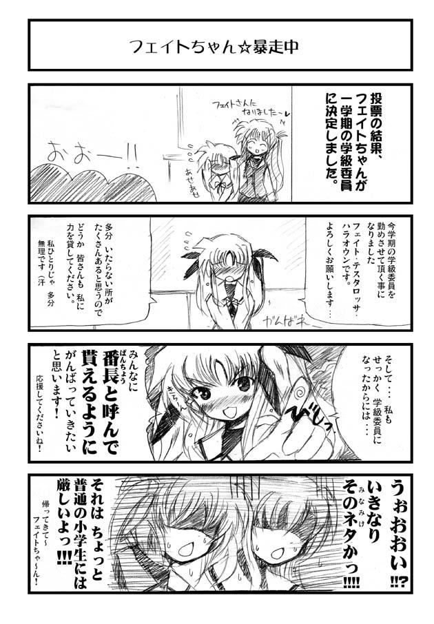 nano4_7.jpg