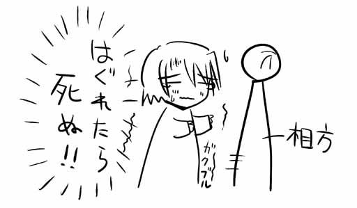 san2.jpg
