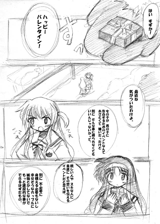 v_comi1.jpg