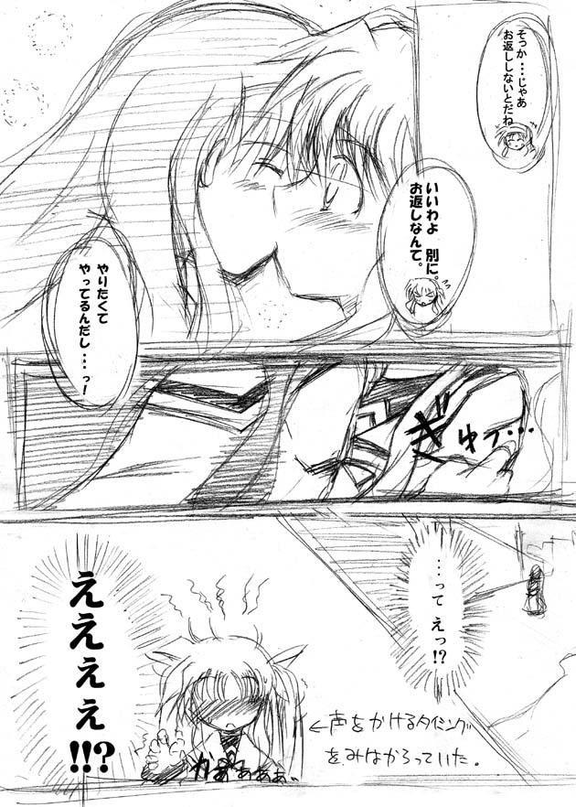 v_comi2.jpg