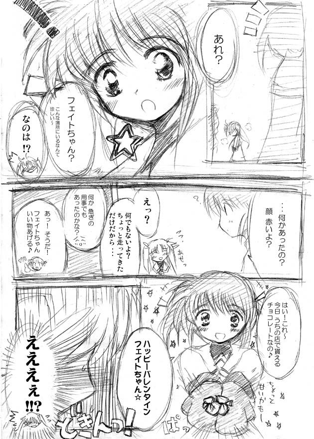 v_comi4.jpg
