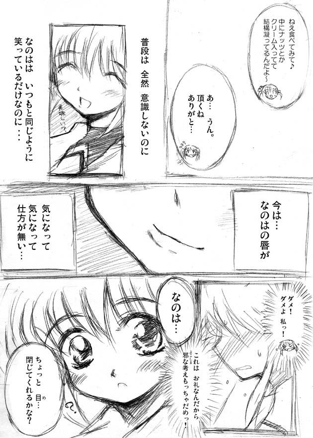 v_comi5.jpg