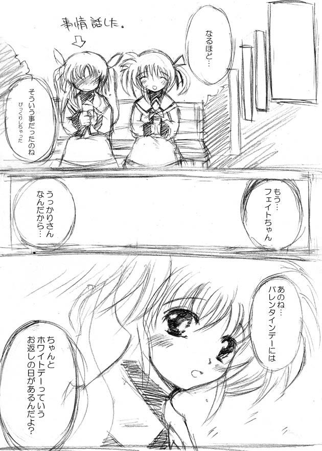 v_comi7.jpg