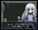 game1_gv5