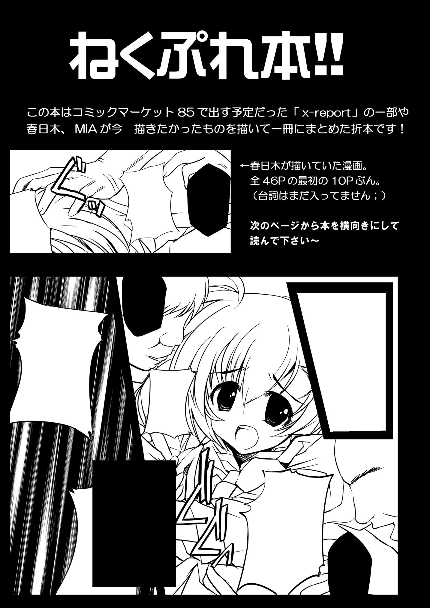 001 のコピー