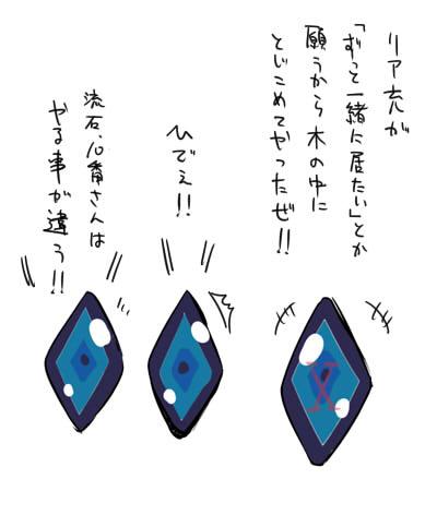nanoha3_1